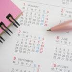 ウィジェットで表示される月別アーカイブを年別、年まとめ表示に変更する方法