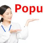 簡単にWordPressでモーダルウィンドウ(ポップアップ)を作れるプラグイン「Popup Maker」の使い方を徹底解説!